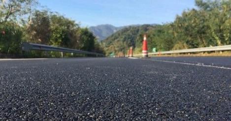 交通部:9月底前全国推广高速公路差异化...