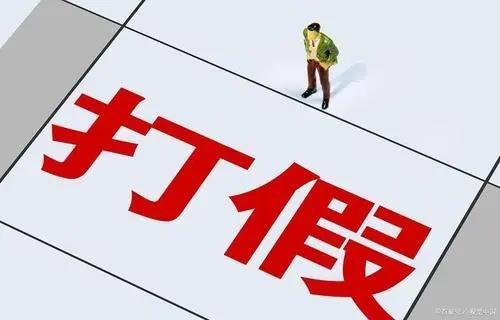 陜西省重點綜合性門戶網站