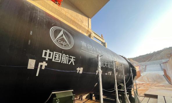 500吨推力!世界最大推力整体式固体火箭...